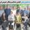 پایان هفدهمین دوره جامع زیبایی انجمن دندانپزشکان عمومی ایران